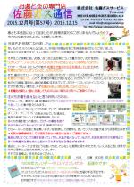 top_news57