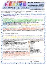 top_news61