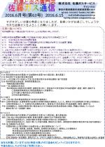 top_news63