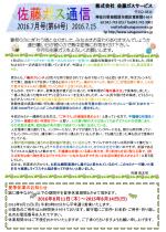 top_news64