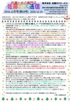 top_news69