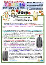 top_news70