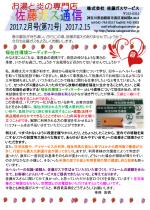 top_news71