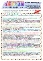 top_news59