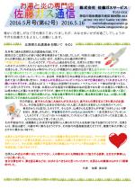 top_news62