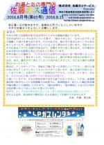 top_news65