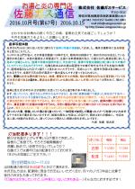 top_news67